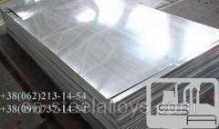 Leaf corrosion-proof d 0,5mm