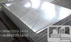 Leaf corrosion-proof d of 0,8 mm from import and