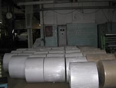 Oblozhechny paper, density is 70-120 g/m2