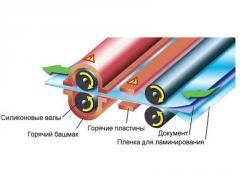 Shaft silicone for laminators