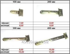 Loop arrow of 100, 200, 300 and 400 mm