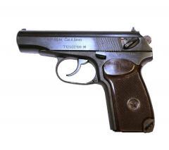 Пистолет пневматический Baikal МР-654К
