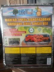 Мангал-гриль