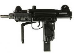 Tabancalar ve makineli tüfekler
