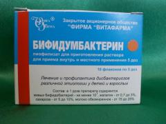 Bifidumbakterin powder for preparation of