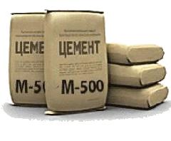 Цемент  ПЦ II/Б-Ш-400 (фасованный по 25 кг.)