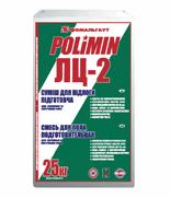 Смесь для пола ЛЦ-2 Полимин (POLIMIN)