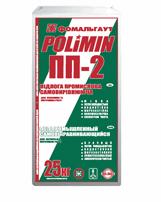 Пол самовыравнивающийся промышленный ПП-2 Полимин