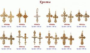 Кресты из красного и белого Au золота 585 пробы