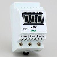 Wattmeter of alternating current, digital, the