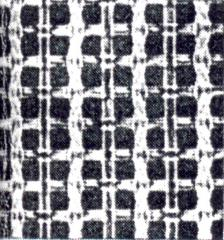 The sieve, sitovy fabric, fabric for sit, a sieve