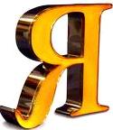 Буквы объемные