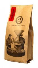 קפה שעועית Maragodzhayp