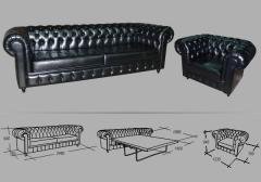 Комплект мягкой мебели 'Одиссей' изготовлен в