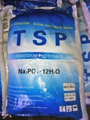 Trisodyum fosfat