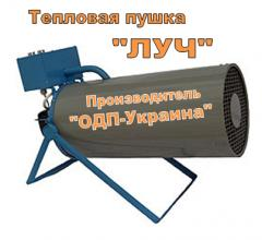 Тепловая пушка Луч-9 круглый Электрический