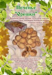 Cookies nutlets
