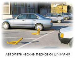 Барьеры парковочные.