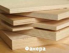 דיקט עץ לבנה