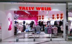 Одежда детская TellyWelly  оптовые продажи