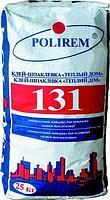 Клеевая и армирующая смесь POLIREM 131