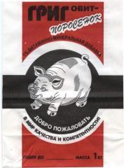 Премикс откорм свиней 1%
