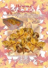Products flour from nachinochky Chanterelle