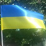 Флажки Украины атлас односторонний 13см*25см