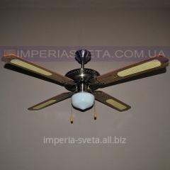 Люстра-вентилятор потолочный SVET одноламповый