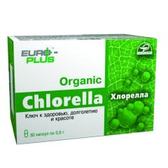 Additive dietary Hlorella (Chlorella)