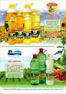 Sunflower oil not refined frozen TM R_dna Paul