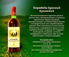 """Портвейн красный """"Крымский"""""""