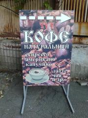 Ready pavement signs for coffee booths! With...