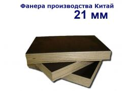 China plywood of 2500*1250*21 mm Waterproof on
