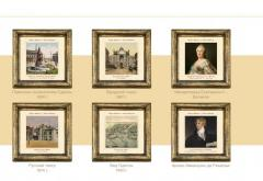 Картинки сувенирные