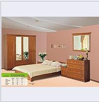 Мебель для спальной комнаты Клеопатра