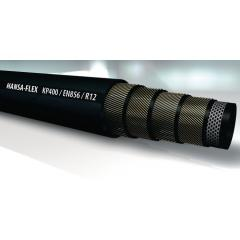 Компактный шланг - KP 400