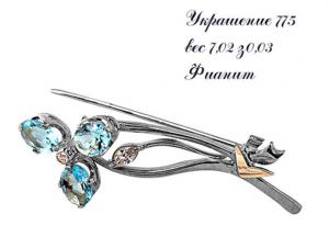 Article 775. Brooch from 925 probe silver with