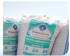 Carbamide and ammoniac to buy mix in Donetsk
