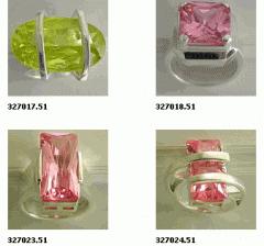 Кольца серебряные (Ag), серебро 925° пробы с