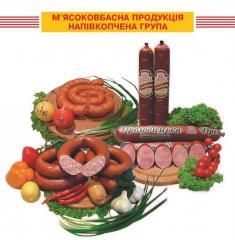 Sausages half-smoked / Kovbasi nap_vkopchen_