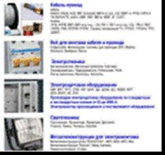 Reliable supplier Elektrotekhniki
