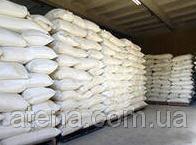 Salt technical wholesale