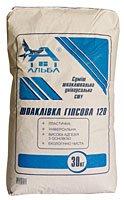 Shpakl_vka Un_versalna 120 (30 kg)