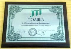 Вітальний, подарунковий диплом, сертифікат,