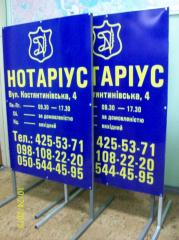 Production of advertizing pavement signs for