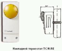 Погружной термостат для автоматической регулировки