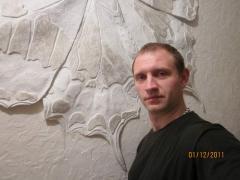 Bas-relief +38 (050) 8885231, 673398148