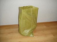 Мешок полипропиленовый 105х55 зеленый