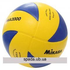 MIKASA MVA200 volleyball